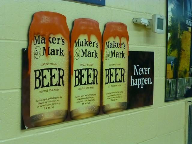 MakersMarkDistillery00064